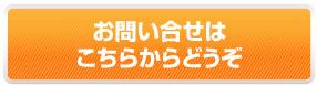 info_bt.jpg